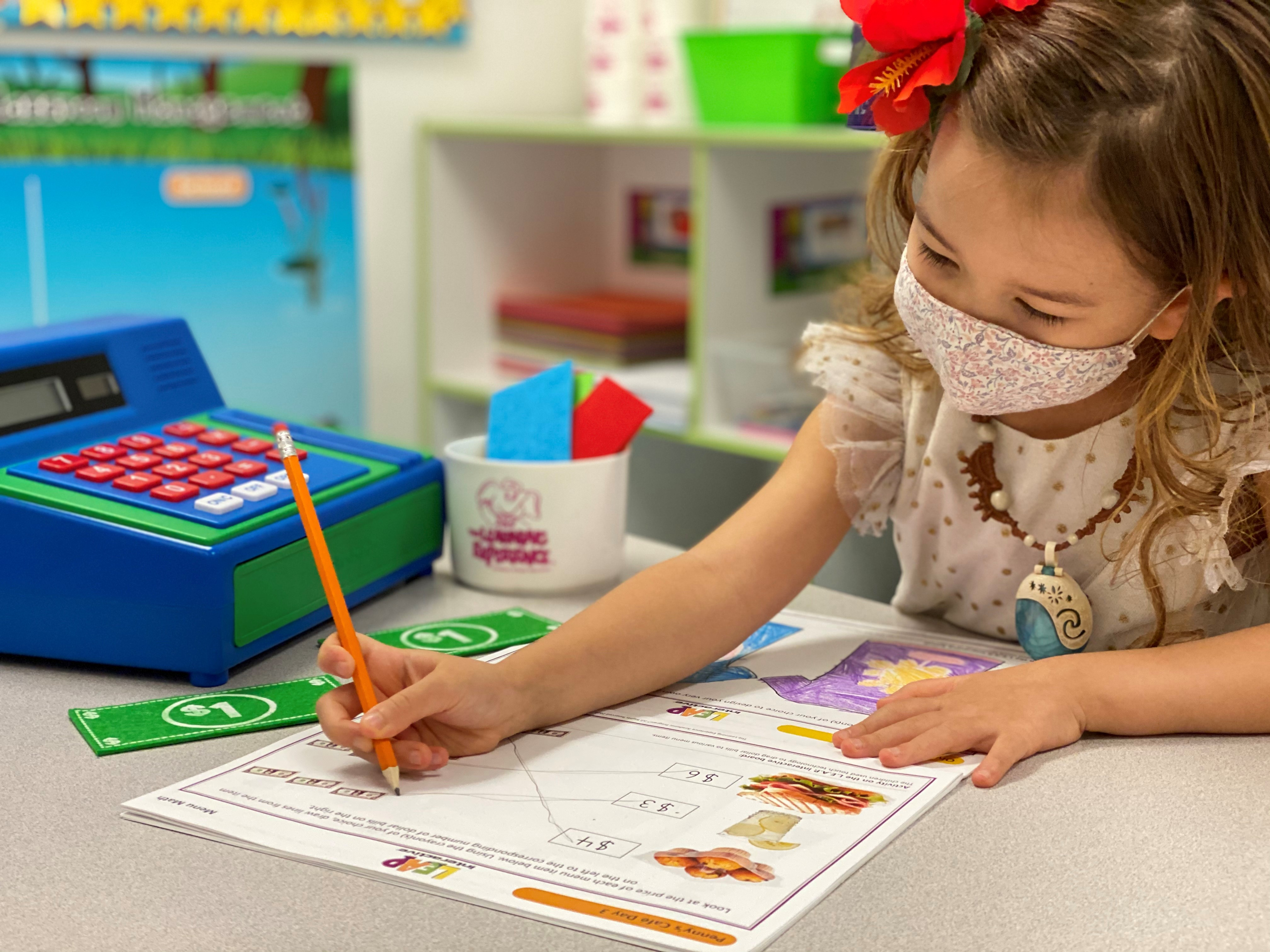TLE's proprietary L.E.A.P.® (Learning Experience Academic Program) curriculum guarantees children will graduate TLE with exceptional core academic skills to give them an early start down their path towards a brighter future!